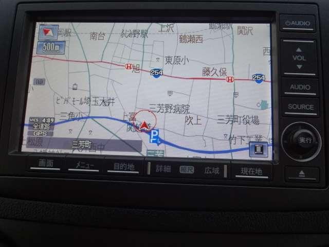24G ワンオーナー 純正メモリーナビ(4枚目)