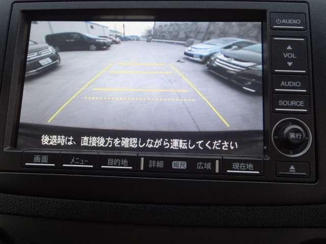 24G ワンオーナー 純正メモリーナビ(15枚目)