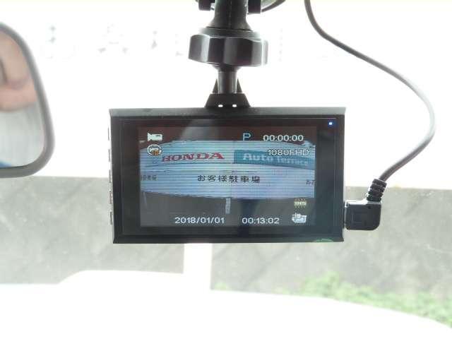 最近注目度の高いアイテム! ドライブレコーダーも装備しています(社外)