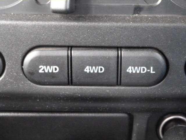 2WD⇔4WDへはボタンを押して切替出来ます!