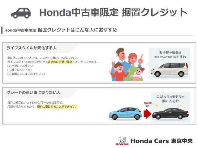 買取りもホンダにお任せ下さい!ホンダカーズ東京中央は高価買取を致します!