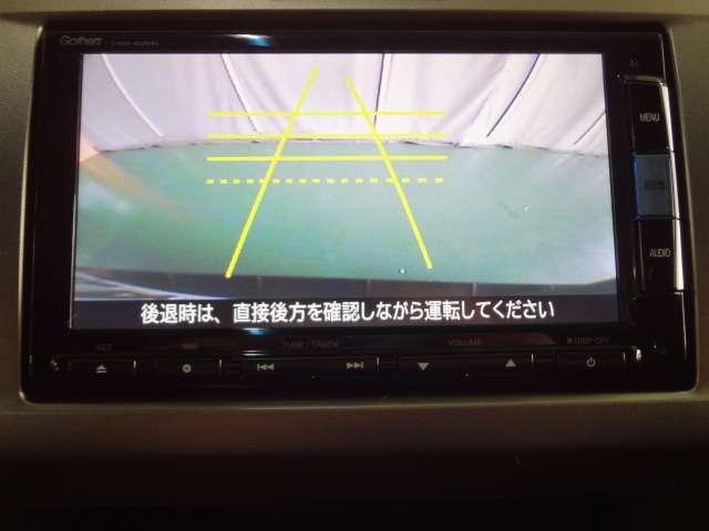 G プレミアムエディション メモリーナビ 両側電動スライドド(5枚目)