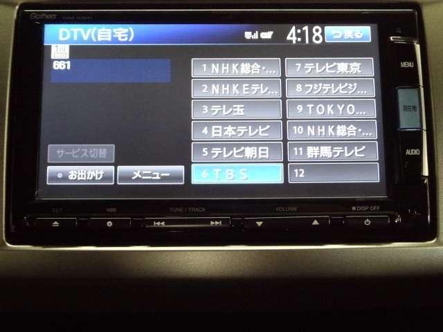 G プレミアムエディション メモリーナビ 両側電動スライドド(6枚目)