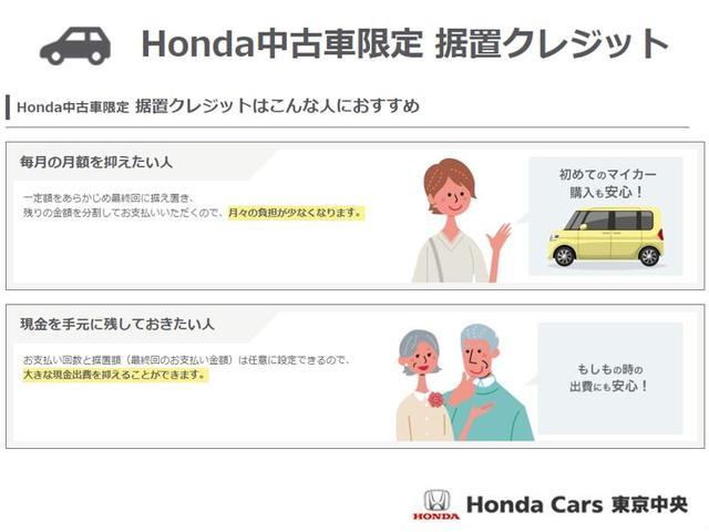ハイブリッドRS・ホンダセンシング 禁煙 前ドライブレコーダー(29枚目)