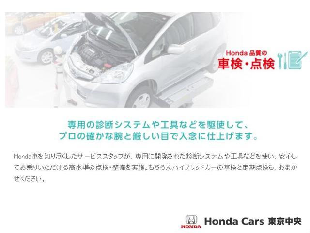 ハイブリッドRS・ホンダセンシング 禁煙 前ドライブレコーダー(39枚目)