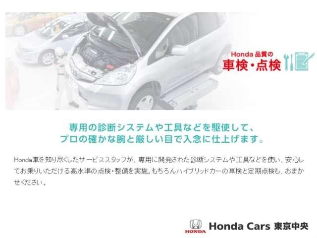 EX・ブラックエディション 禁煙 4WD サンルーフ Pセンサー(4枚目)