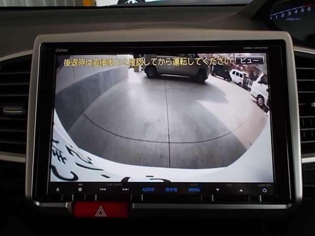 ナビの画面が大きいとバックカメラも大きく映ります☆駐車が苦手な方も安心して車庫入れしていただけます♪