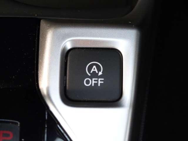 ボタンを押せばアイドリングSTOPをOFFにすることも可能です。