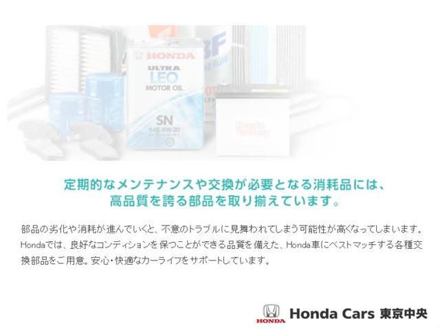 定期的なメンテナンスは、品質を備えた、ホンダ車にベストマッチする各種交換部品で安心・快適なカーライフをサポートします。