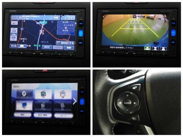 【ナビゲーション】ギャザズナビ VXM-VFXi を装備しております!リアカメラ装備で駐車時も安心ですね。