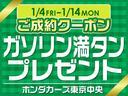 ホンダ シビック セダン 当社デモカー Hセンシング Mナビ 革シート