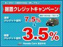EX・ブラックエディション 禁煙 4WD サンルーフ Pセンサー(3枚目)