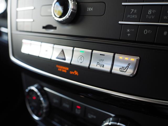 メルセデスAMG メルセデスAMG GLE43 4マチック パノラマ デモカー