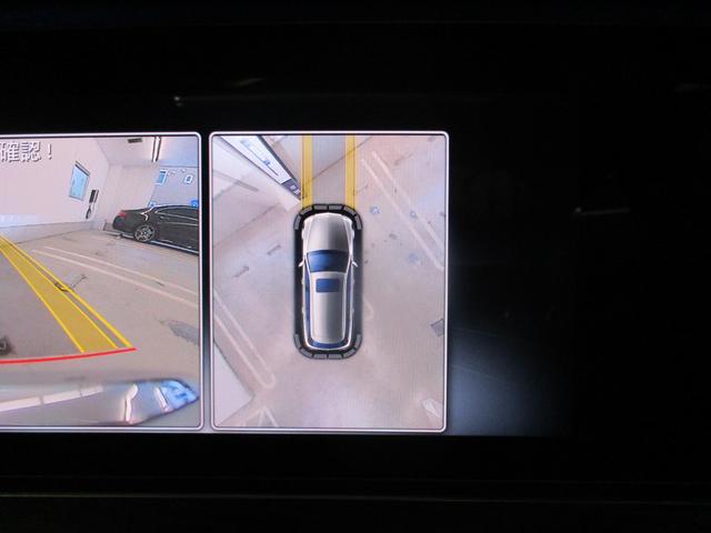 E200 ステションワゴンアバンGスポツ(本革仕様) EXP(13枚目)