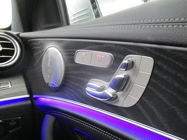 E200 ステションワゴンアバンGスポツ(本革仕様) EXP(15枚目)
