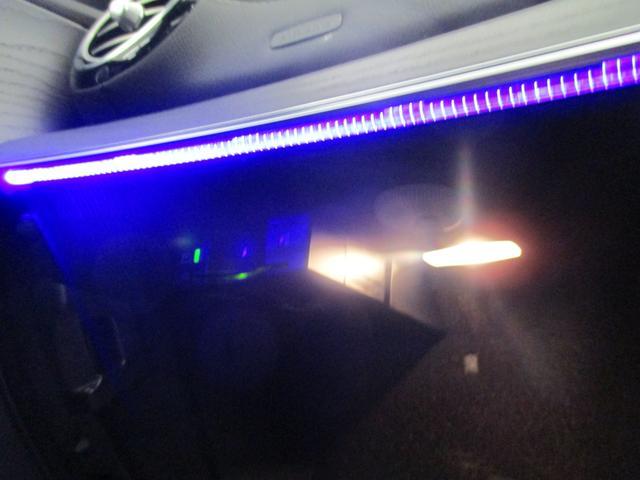 E200 ステションワゴンアバンGスポツ(本革仕様) EXP(16枚目)