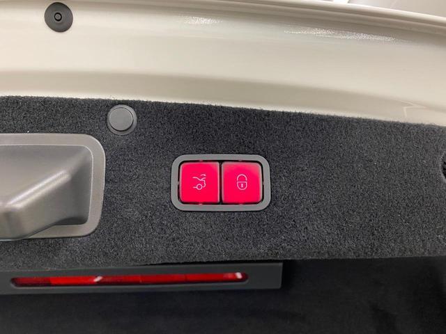 S560ロング 認定中古車 弊社デモカー リア純正モニター(10枚目)