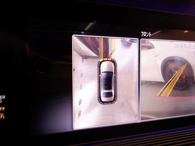 S560 4マチックロング AMGライン AMGライン/本革シート/シートヒーター/シートベンチレーター/後席パワーシート/パノラミックスライディングルーフ/認定中古車(14枚目)