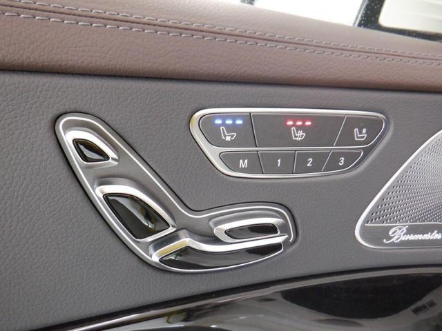 S560 4マチックロング AMGライン AMGライン/本革シート/シートヒーター/シートベンチレーター/後席パワーシート/パノラミックスライディングルーフ/認定中古車(16枚目)