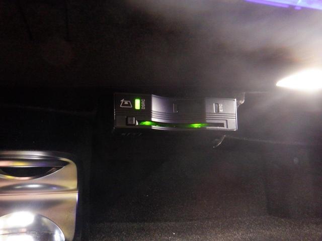 S560 4マチックロング AMGライン AMGライン/本革シート/シートヒーター/シートベンチレーター/後席パワーシート/パノラミックスライディングルーフ/認定中古車(17枚目)