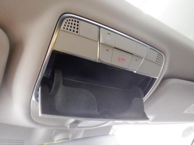 S560 4マチックロング AMGライン AMGライン/本革シート/シートヒーター/シートベンチレーター/後席パワーシート/パノラミックスライディングルーフ/認定中古車(20枚目)
