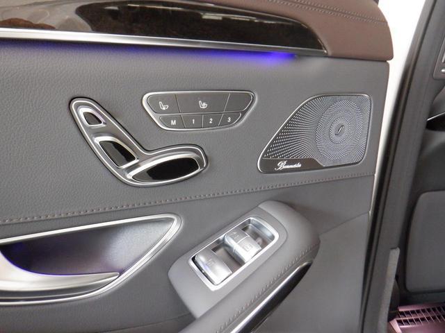 S560 4マチックロング AMGライン AMGライン/本革シート/シートヒーター/シートベンチレーター/後席パワーシート/パノラミックスライディングルーフ/認定中古車(24枚目)