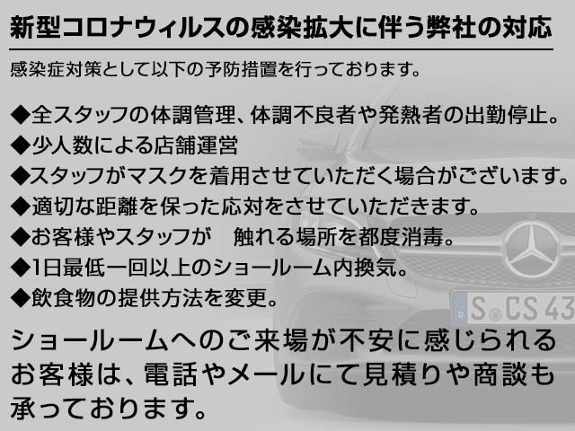 G550 AMGライン レーダーセーフティ ナッパレザー内装 認定中古車(2枚目)