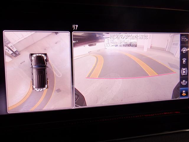 G550 AMGライン レーダーセーフティ ナッパレザー内装 認定中古車(13枚目)