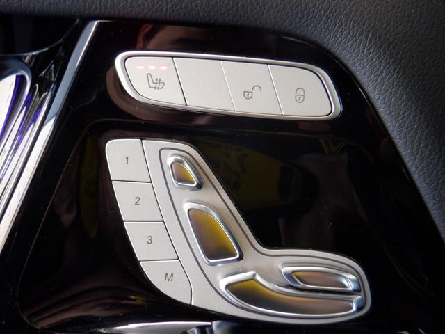 G550 AMGライン レーダーセーフティ ナッパレザー内装 認定中古車(16枚目)