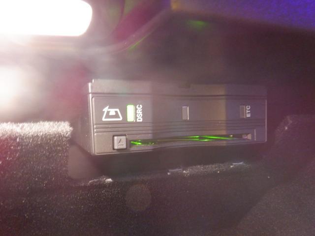 G550 AMGライン レーダーセーフティ ナッパレザー内装 認定中古車(17枚目)