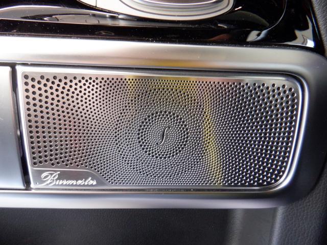 G550 AMGライン レーダーセーフティ ナッパレザー内装 認定中古車(19枚目)
