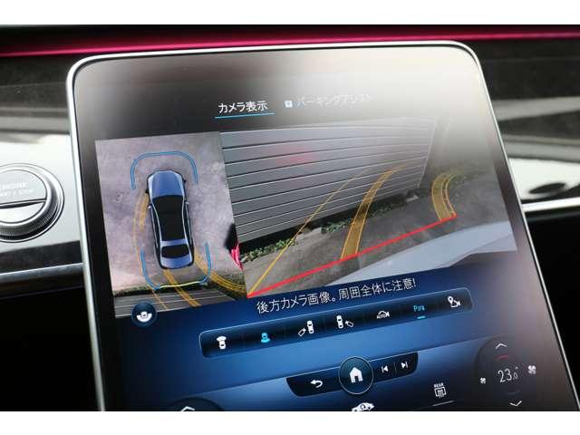 S500 4マチックロング AMGライン 新型Sクラス ファーストエディション 特別仕様車(全国限定540台) 左ハンドル 純正21インチアルミ リアコンフォートP ワンオーナー 禁煙車 認定中古車(15枚目)