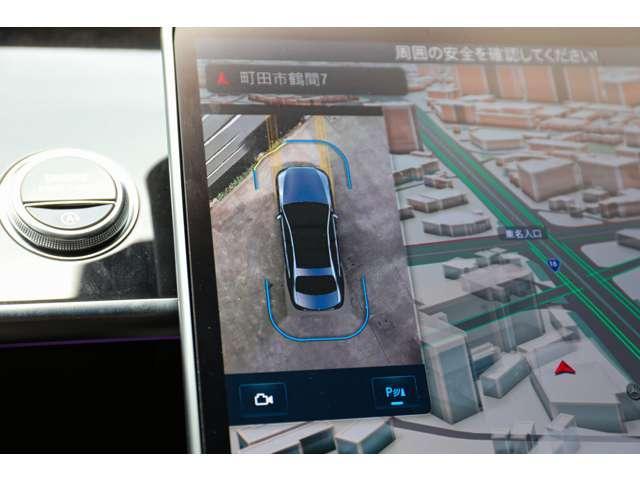 S500 4マチックロング AMGライン 新型Sクラス ファーストエディション 特別仕様車(全国限定540台) 左ハンドル 純正21インチアルミ リアコンフォートP ワンオーナー 禁煙車 認定中古車(16枚目)