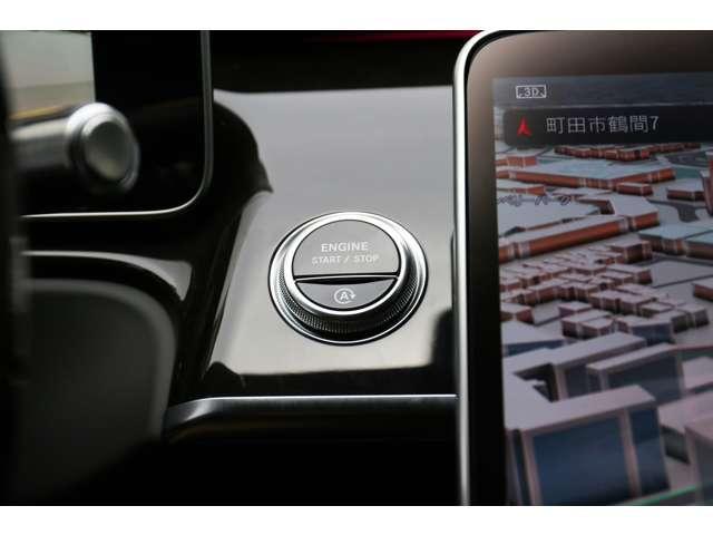 S500 4マチックロング AMGライン 新型Sクラス ファーストエディション 特別仕様車(全国限定540台) 左ハンドル 純正21インチアルミ リアコンフォートP ワンオーナー 禁煙車 認定中古車(23枚目)