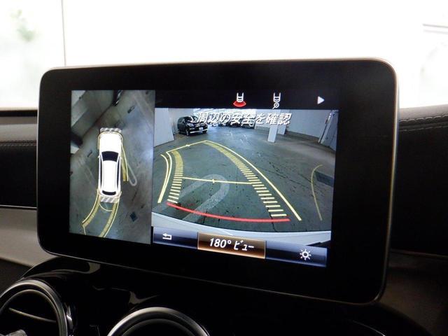 GLC220d 4マチックスポーツ(本革仕様) パノラミックスライディングルーフ エアバランスパッケージ ブルメスタサラウンドシステム 本革シート 360度カメラ ヘッドアップディスプレイ 禁煙車 認定中古車 シートヒーター ETC(13枚目)