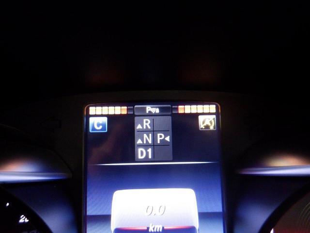 GLC220d 4マチックスポーツ(本革仕様) パノラミックスライディングルーフ エアバランスパッケージ ブルメスタサラウンドシステム 本革シート 360度カメラ ヘッドアップディスプレイ 禁煙車 認定中古車 シートヒーター ETC(14枚目)
