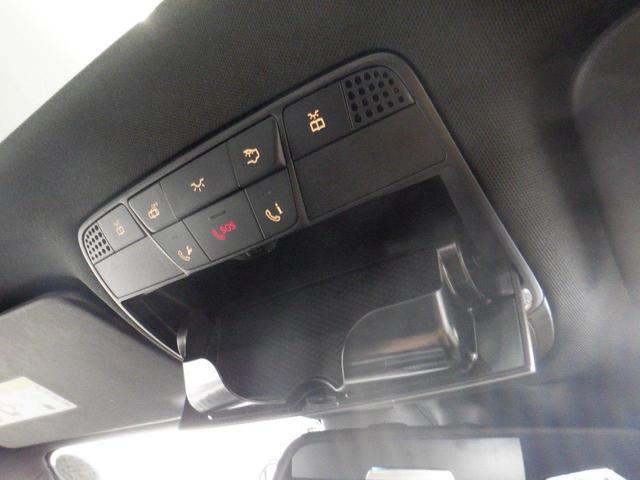 GLC220d 4マチックスポーツ(本革仕様) パノラミックスライディングルーフ エアバランスパッケージ ブルメスタサラウンドシステム 本革シート 360度カメラ ヘッドアップディスプレイ 禁煙車 認定中古車 シートヒーター ETC(22枚目)