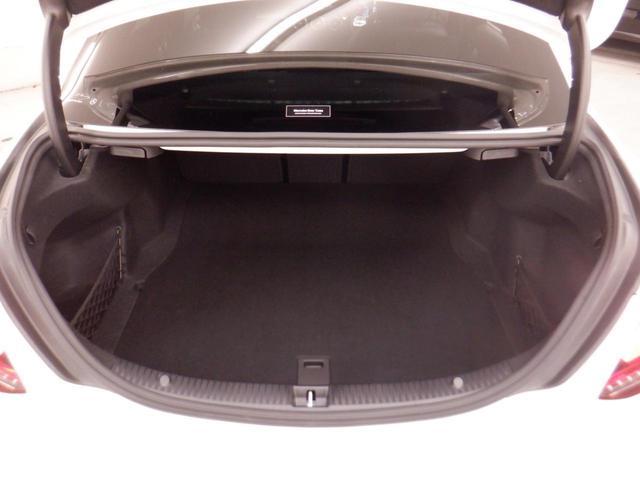C200アバンギャルド AMGライン AMGライン/レザーエクスクルーシブパッケージ/本革シート/パノラミックスライディングルーフ/レーダーセーフティP/電動リアゲート/シートヒーター/純正ナビ/ダイヤモンドホワイト/認定中古車2年保証(9枚目)