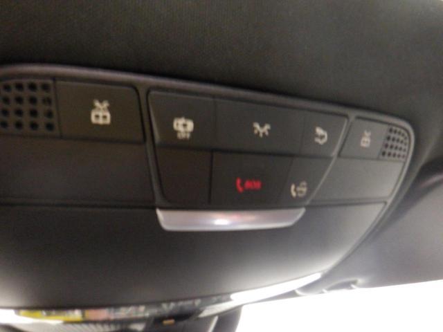 C200アバンギャルド AMGライン AMGライン/レザーエクスクルーシブパッケージ/本革シート/パノラミックスライディングルーフ/レーダーセーフティP/電動リアゲート/シートヒーター/純正ナビ/ダイヤモンドホワイト/認定中古車2年保証(20枚目)