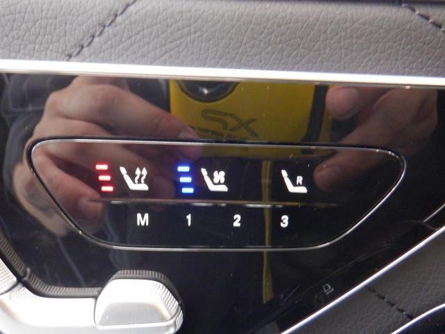 S500 4マチックロング AMGライン レーダーセーフティパッケージ/360度カメラ/メモリー付きパワーシート/シートベンチレーター/後席モニター/シート/シートベンチレーター/メーカー純正ドライブレコーダー/シートヒーター/認定中古車/(16枚目)
