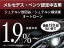 S500 4マチックロング AMGライン 新型Sクラス ファーストエディション 特別仕様車(全国限定540台) 左ハンドル 純正21インチアルミ リアコンフォートP ワンオーナー 禁煙車 認定中古車(2枚目)