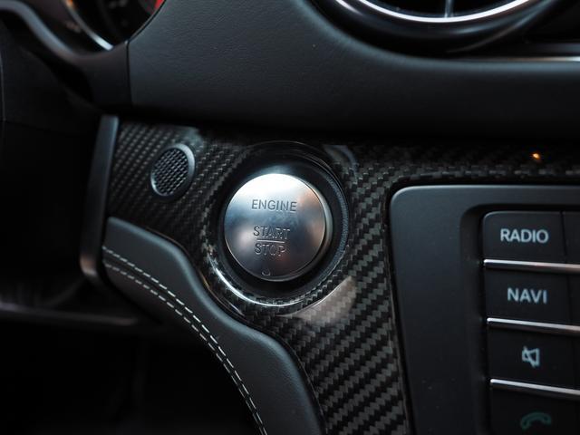 SL63 レーダーセーフティP 認定中古車(13枚目)