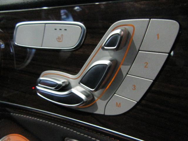 メルセデス・ベンツ M・ベンツ C200アバンギャルド レーダーセーフティーP 認定中古車