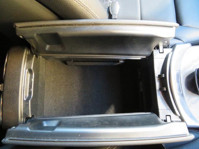 ご希望のお車やお探し中のお車がある時、お気軽にご相談下さいませ。ご情報ございましたら、すぐにご連絡差し上げたいと存じます。メルセデス・ベンツあざみ野045-904-1484