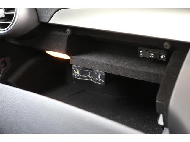 C200アバンギャルド AMGライン AMGライン/レーダーセーフティP/バックカメラ/エアサスペンション(6枚目)