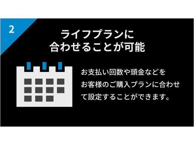 C200アバンギャルド AMGライン AMGライン/レーダーセーフティP/バックカメラ/エアサスペンション(38枚目)