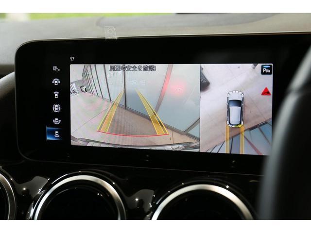 GLA200d 4マチック レーダーセーフティパッケージ サンルーフ ナビゲーションパッケージ 禁煙車 認定中古車(7枚目)