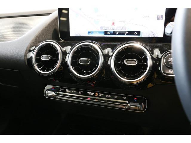 GLA200d 4マチック レーダーセーフティパッケージ サンルーフ ナビゲーションパッケージ 禁煙車 認定中古車(9枚目)
