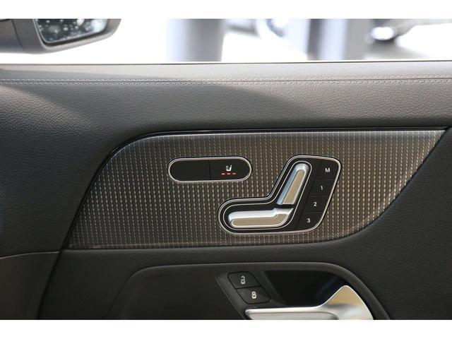 GLA200d 4マチック レーダーセーフティパッケージ サンルーフ ナビゲーションパッケージ 禁煙車 認定中古車(13枚目)