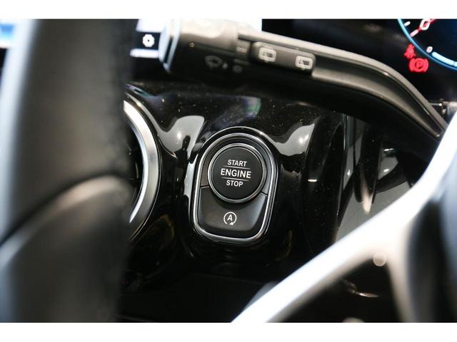 GLA200d 4マチック レーダーセーフティパッケージ サンルーフ ナビゲーションパッケージ 禁煙車 認定中古車(15枚目)